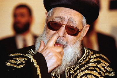 Godfather of the Shas party, Rabbi Ovadia Yosef