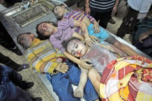 Palestinian children killed in the recent Gaza conflict