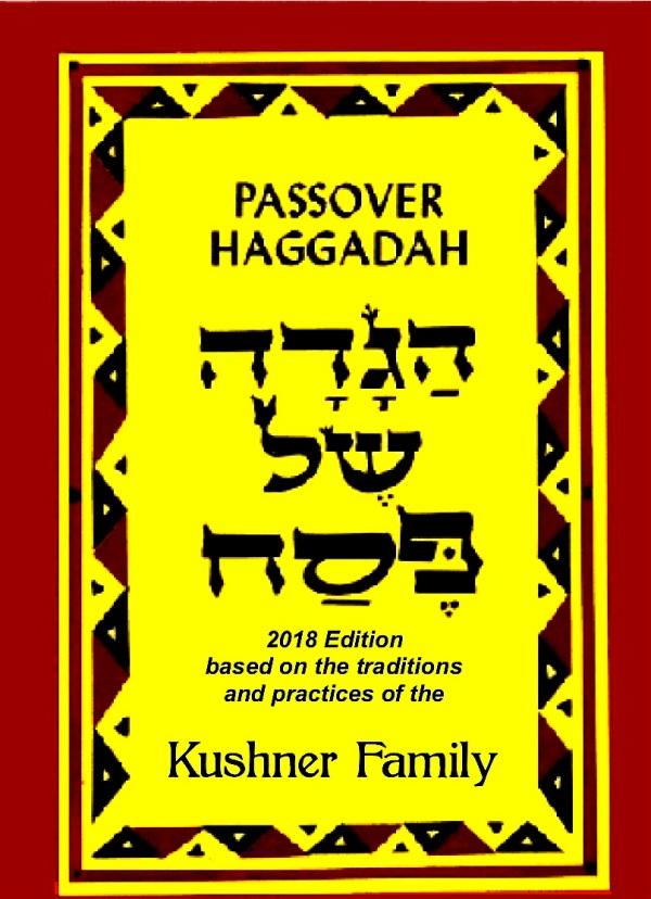Kushner Family Haggada.jpg