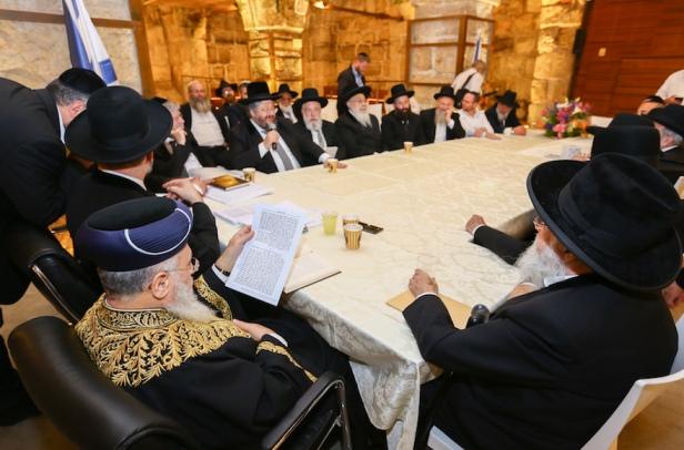 ISRAEL RABBINATE COUNCIL
